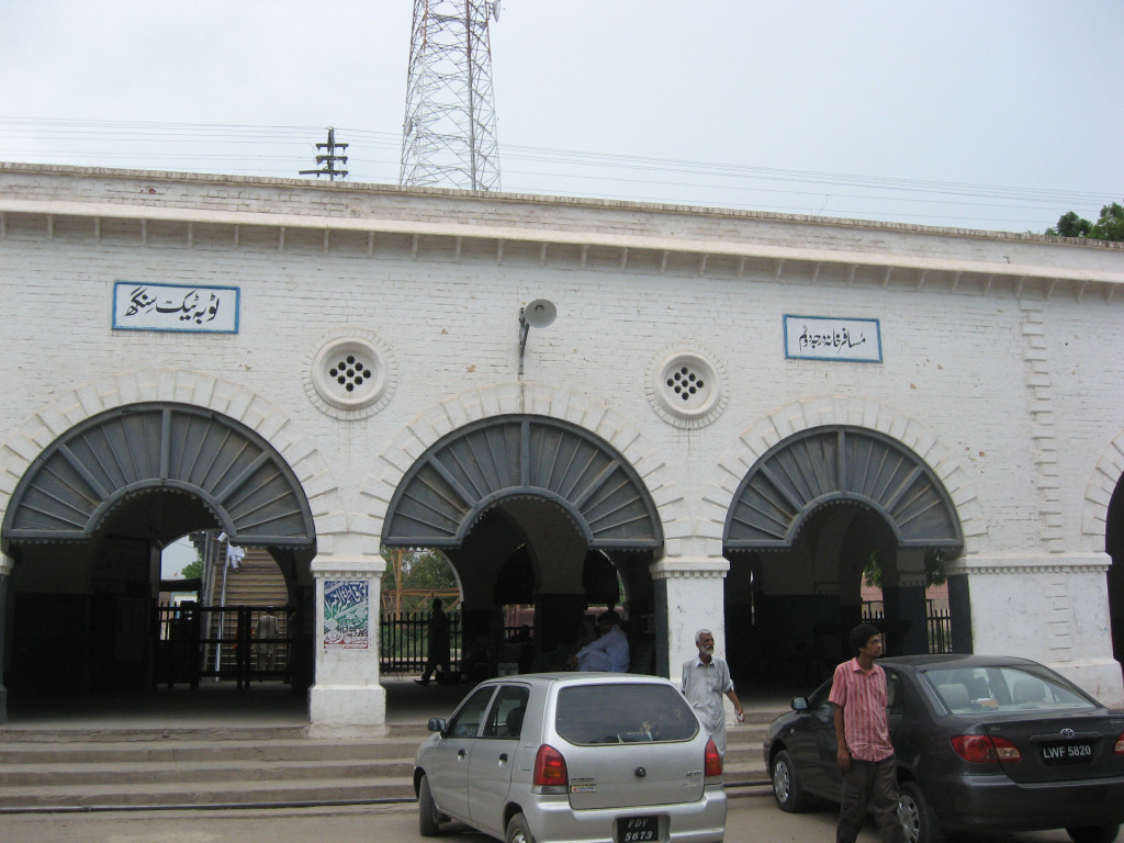 Toba Tek Singh railway station. Photo credit: Wikimedia